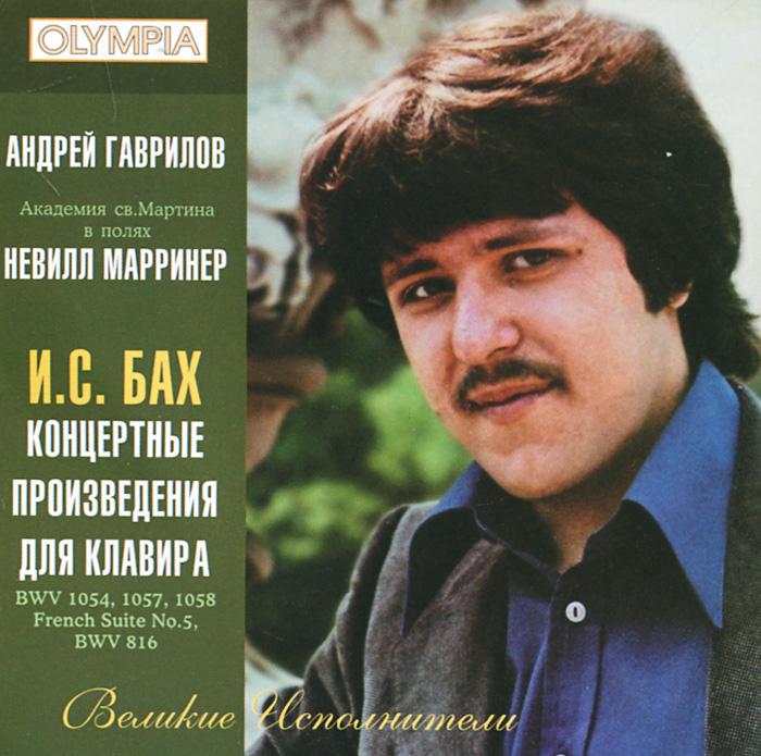 Записи 1984, 1986 годов.