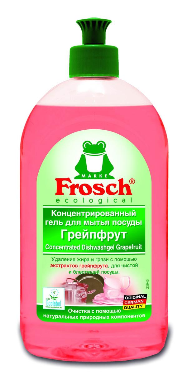 """Гель для мытья посуды """"Frosch"""", концентрированный, с ароматом грейпфрута, 0,5 л"""