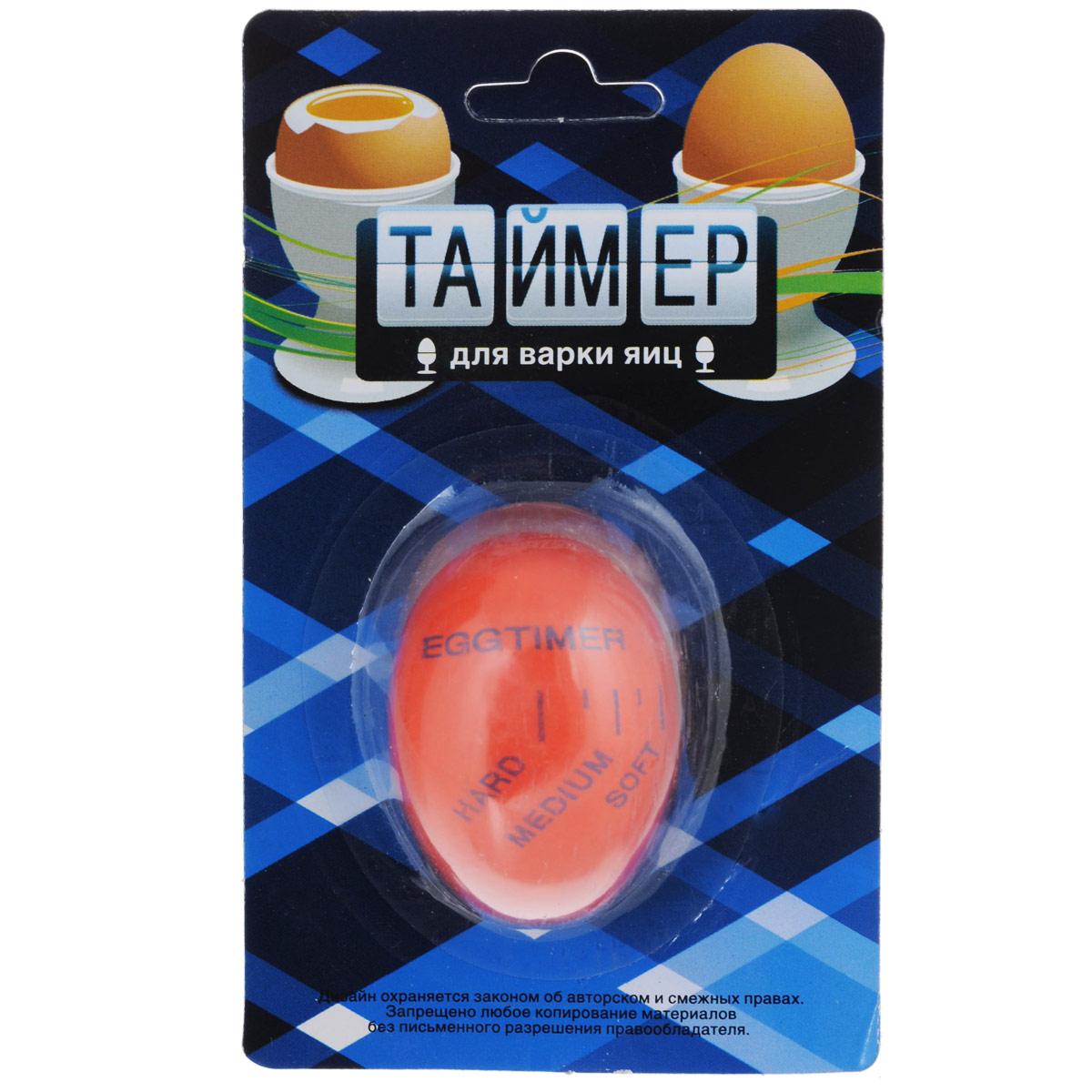 Таймер для варки яиц Egg Timer91066/94201Таймер для варки яиц Эврика Egg Timer поможет вам приготовить яйца вкрутую, всмятку или в мешочек, не засекая времени. Теперь вы сможете без труда угодить всей семье, приготовив для каждого яйца так, как он любит. Это очень удобно и экономит время. Таймер для варки яиц Эврика Egg Timer станет вашим маленьким оригинальным помощником на кухне и позволит стать настоящим экспертом в приготовлении яиц по различным рецептам. Таймер прост в использовании - достаточно лишь поместить его вместе с яйцами при варке и наблюдать. Датчик внутри таймера укажет на степень сваривания яйца.