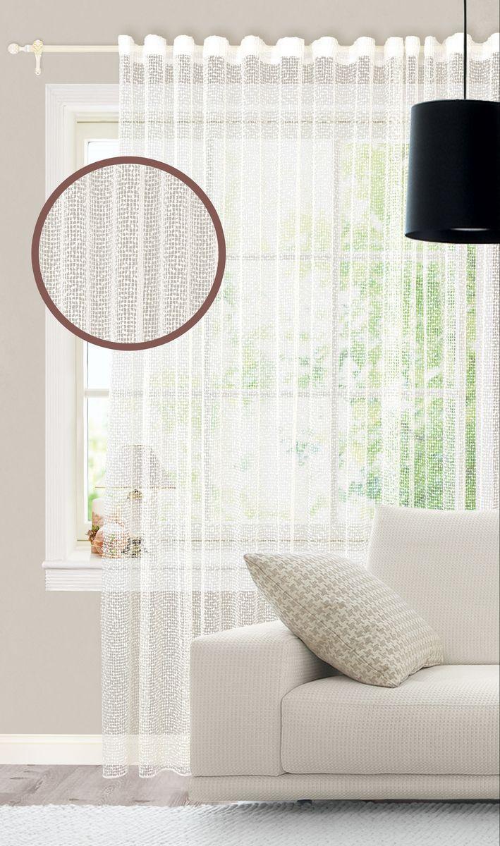 Штора готовая для гостиной Garden, на ленте, цвет: белый, размер 300*260 см. С536031V1С536031V1Изящная штора Garden выполнена из высококачественной сетчатой ткани (100% полиэстера). Полупрозрачная ткань, приятный цвет привлекут к себе внимание и органично впишутся в интерьер помещения. Такая штора идеально подходит для солнечных комнат. Мягко рассеивая прямые лучи, она хорошо пропускает дневной свет и защищает от посторонних глаз. Отличное решение для многослойного оформления окон. Эта штора будет долгое время радовать вас и вашу семью! Штора крепится на карниз при помощи ленты, которая поможет красиво и равномерно задрапировать верх.