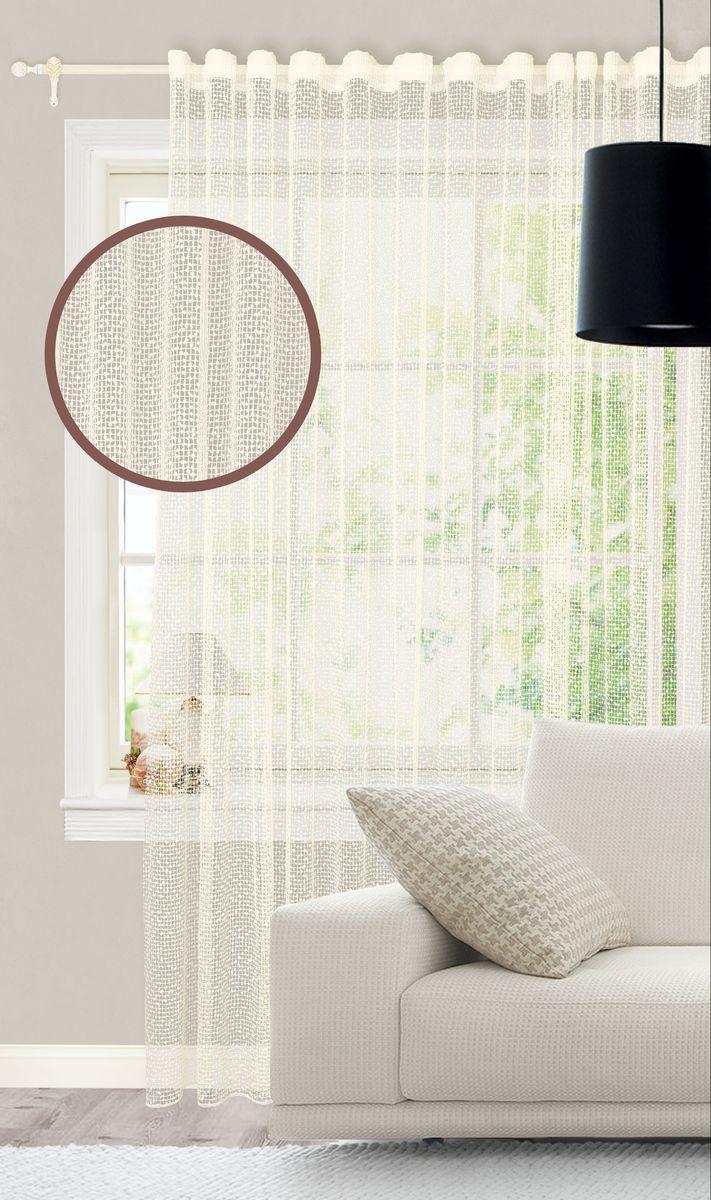 Штора готовая для гостиной Garden, на ленте, цвет: молочный, размер 300*260 см. С536031V2С536031V2Изящная штора Garden выполнена из высококачественной сетчатой ткани (100% полиэстера). Полупрозрачная ткань, приятный цвет привлекут к себе внимание и органично впишутся в интерьер помещения. Такая штора идеально подходит для солнечных комнат. Мягко рассеивая прямые лучи, она хорошо пропускает дневной свет и защищает от посторонних глаз. Отличное решение для многослойного оформления окон. Эта штора будет долгое время радовать вас и вашу семью! Штора крепится на карниз при помощи ленты, которая поможет красиво и равномерно задрапировать верх.
