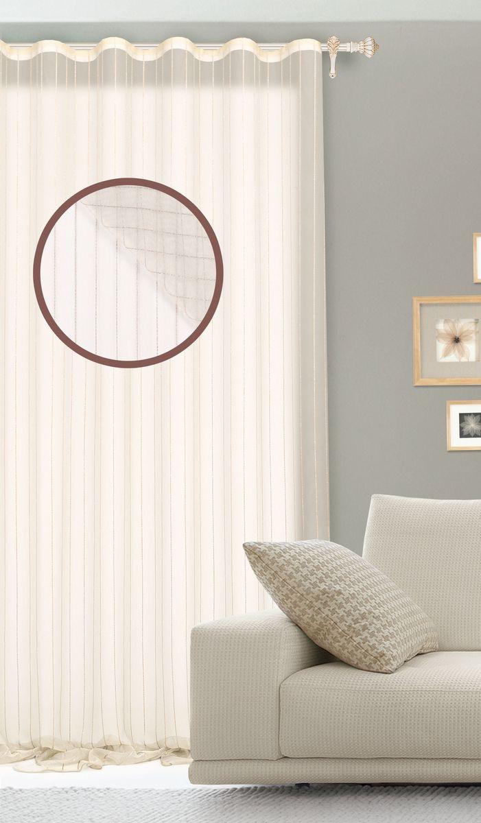Штора готовая для гостиной Garden, на ленте, цвет: бежевый, размер 300* 260 см. С536064V4С536064V4Готовая штора для гостиной Garden выполнена из сетчатой ткани (100% полиэстера) с вертикальными блестящими полосками. Дизайн и нежная цветовая гамма привлекут к себе внимание и органично впишутся в интерьер комнаты. Штора крепится на карниз при помощи ленты, которая поможет красиво и равномерно задрапировать верх. Штора Garden великолепно украсит любое окно. Стирка при температуре 30°С.