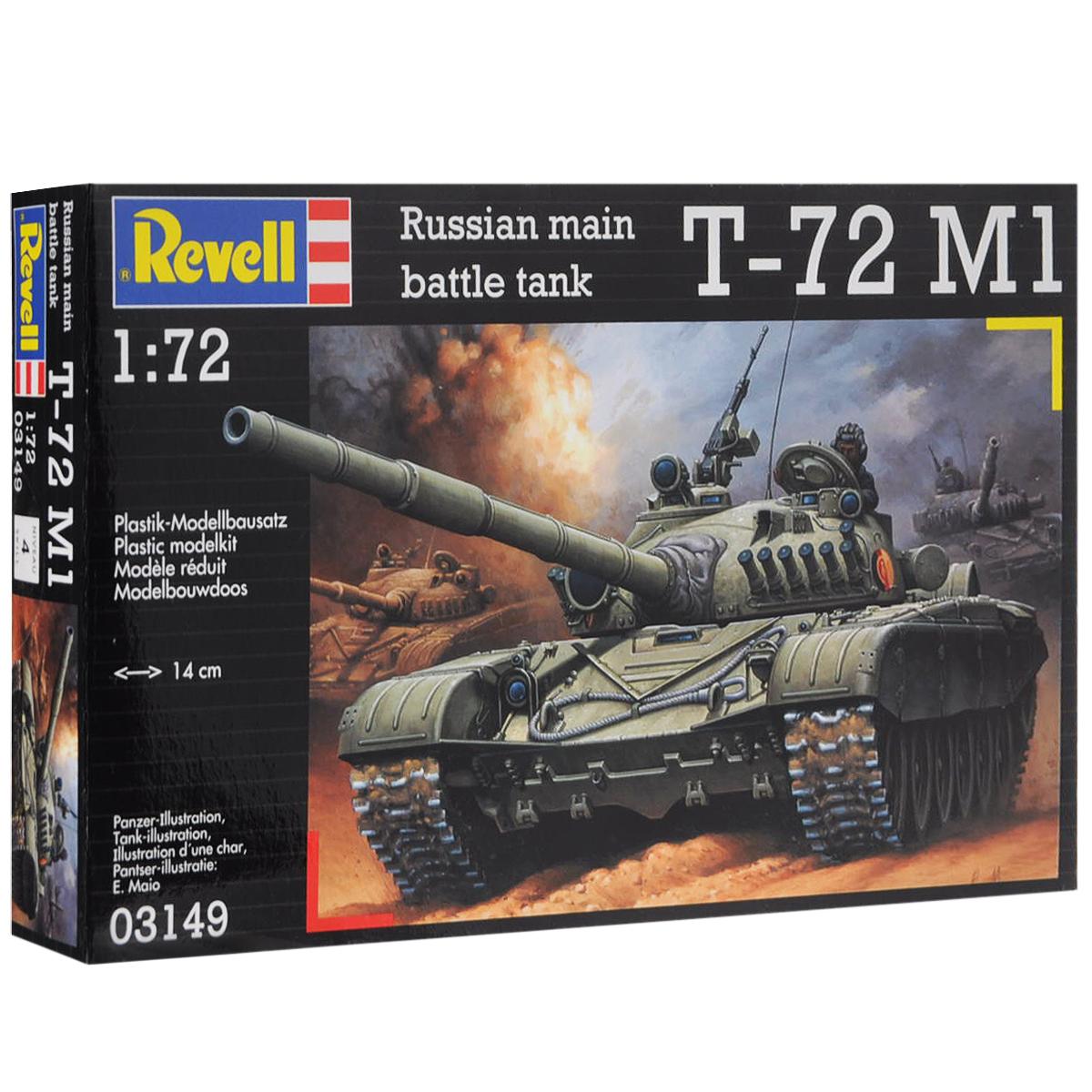 Сборная модель Revell Советский танк T-72M3149Сборная модель Revell Советский танк T-72M поможет вам и вашему ребенку придумать увлекательное занятие на долгое время. Набор включает в себя 161 пластиковый элемент, из которых можно собрать уменьшенную копию советского танка Т-72М. Т-72 - самый массовый танк второго поколения. Всего было выпущено около 30 тысяч экземпляров. Состоит на вооружении стран СНГ, Индии, Финляндии, Ирака, Ирана и Сирии. Также в наборе схематичная инструкция по сборке. Процесс сборки развивает интеллектуальные и инструментальные способности, воображение и конструктивное мышление, а также прививает практические навыки работы со схемами и чертежами. Уровень сложности: 4. УВАЖАЕМЫЕ КЛИЕНТЫ! Обращаем ваше внимание на тот факт, что элементы для сборки не покрашены. Клей и краски в комплект не входят.