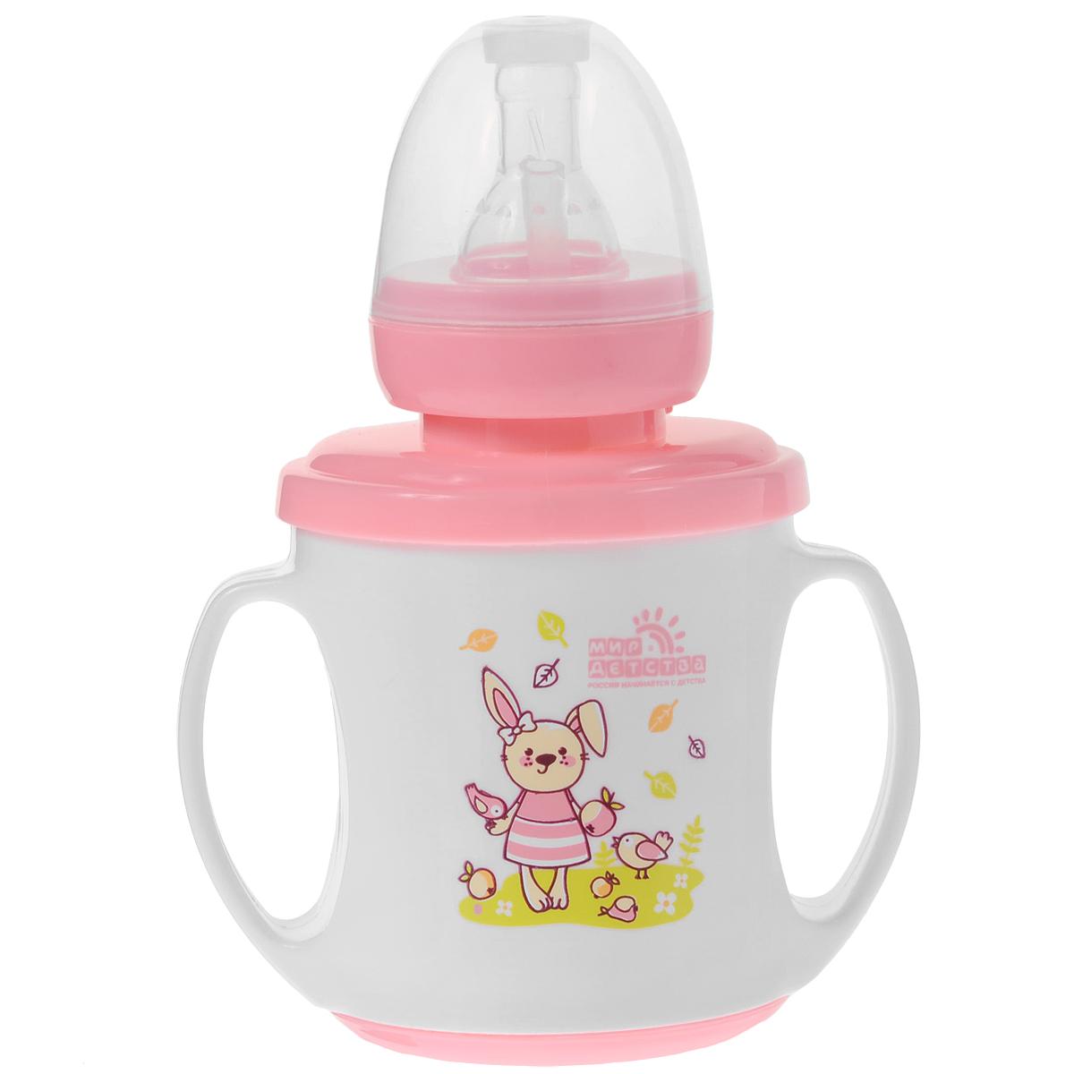 Поильник-трансформер Мир детства, с ручками, от 6 месяцев, цвет: розовый, 200 мл17031 розовый