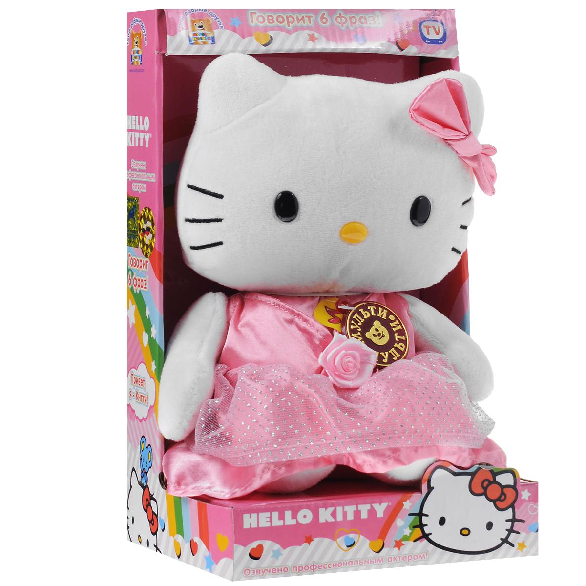Мягкая озвученная игрушка Мульти-Пульти Hello KittyV26750/22XМягкая озвученная игрушка Мульти-Пульти Hello Kitty, выполненная в виде всем известной кошечки Китти, вызовет улыбку у каждого, кто ее увидит. Мягконабивная игрушка с пластиковыми глазками и носиком одета в прелестное розовое платье, на головке красуется розовый бантик. При нажатии на грудь Китти произнесет одну из следующих фраз: Мяу-мяу, Надеюсь, мы станем друзьями, Привет, я - Китти, Я люблю красиво одеваться, Я люблю всякие модные штучки, Пойдем по магазинам. Ваша малышка будет в восторге от такого подарка! Рекомендуется докупить 3 батарейки напряжением 1,5V типа LR44 (товар комплектуется демонстрационными).