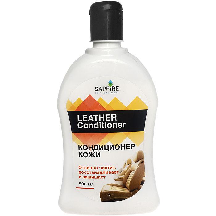 Кондиционер кожи Sapfire, 500 млSQK-1827Кондиционер кожи Sapfire эффективно удаляет поверхностные загрязнения, восстанавливает эластичность, предотвращает деформацию, растрескивание и сухость кожаных поверхностей, обеспечивает грязе- и водоотталкивающие свойства. Нейтрален для винила и резины. Состав: воск, силиконы, легкий парафин, нПАВ, ланолин, натуральное масло, консервант, отдушка, вода.