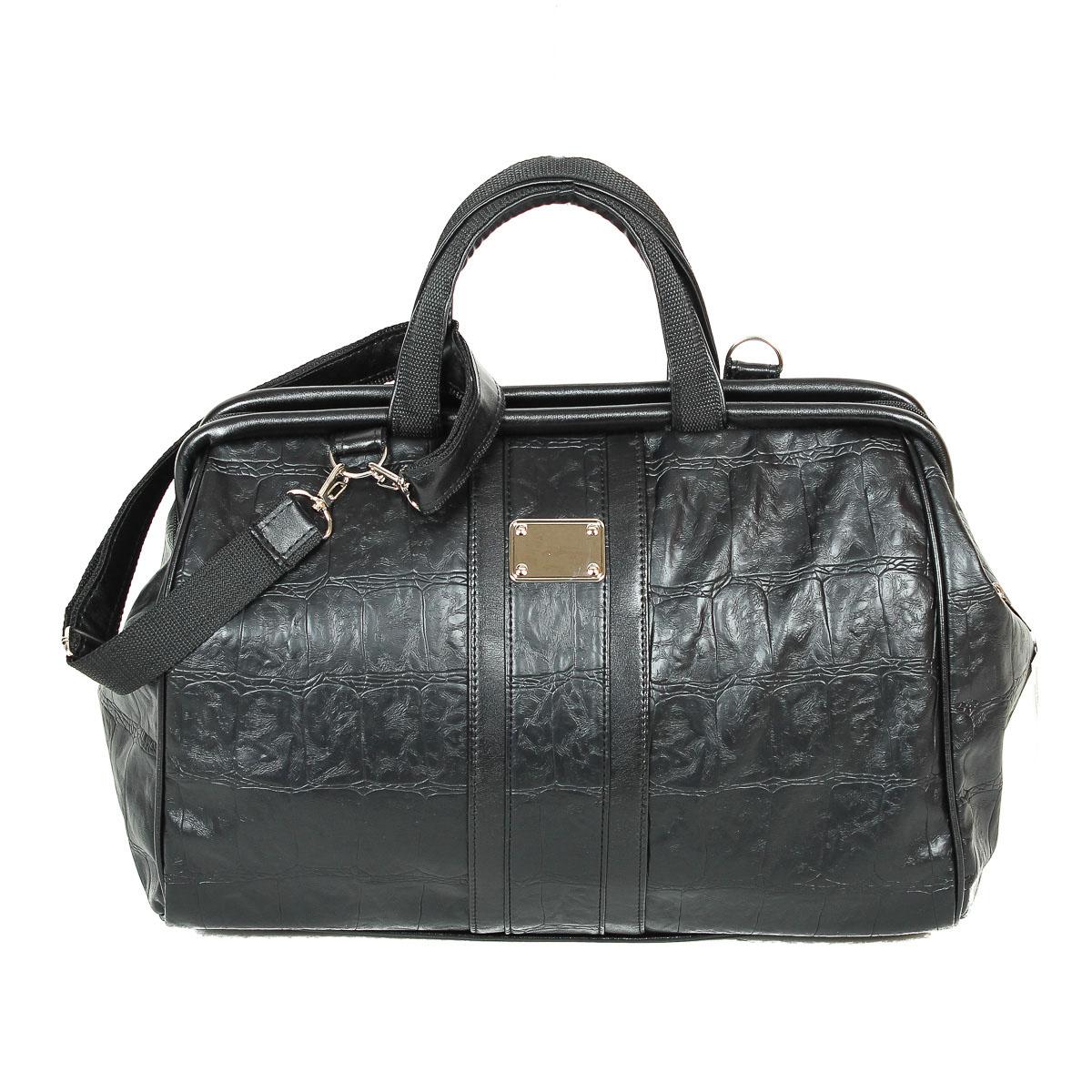 Сумка женская Zemsa, цвет: черный. 3-1153-115Элегантная женская сумка изготовлена из искусственной кожи, оформлена тиснением и металлической декоративной пластинкой. Изделие закрывается на застежку-молнию с двумя бегунками. Внутри - одно отделение, так же есть вшитый карман на застежке-молнии и накладной кармашек для мобильного телефона. Задняя сторона сумки дополнена втачным карманом на застежке-молнии. Дно защищено от повреждений пластиковыми ножками. Длинный съемный ремень идет в комплекте с сумкой. Сумка Zemsa - это практичный и модный аксессуар, который станет функциональным дополнением к любому стилю.