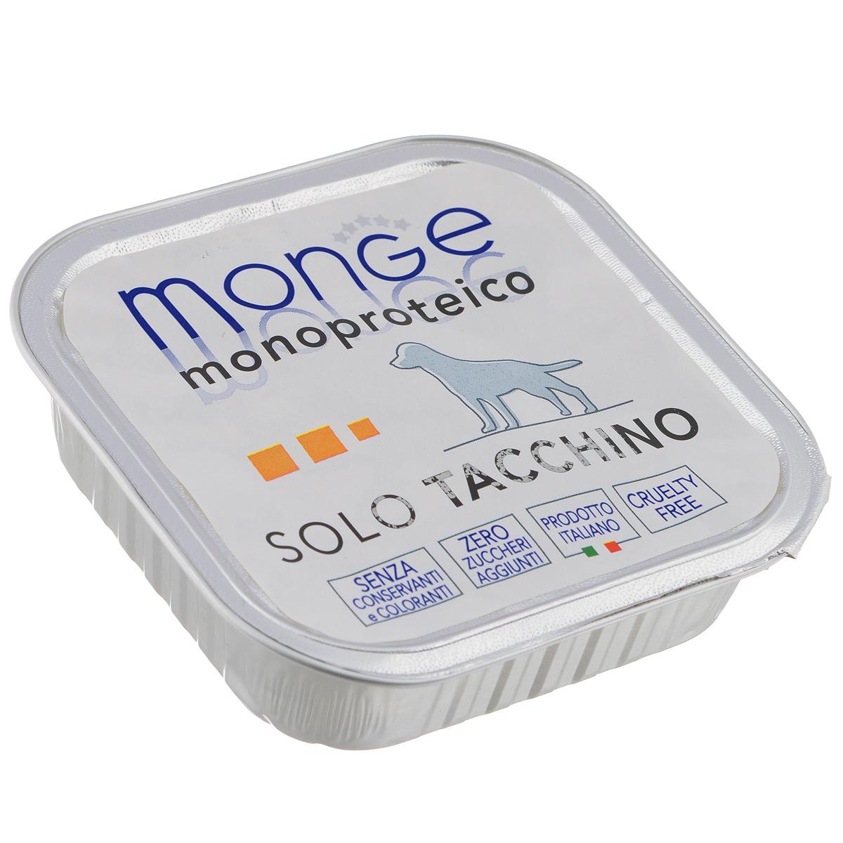 Консервы для собак Monge Monoproteico Solo, паштет из индейки, 150 г70014144Консервы для собак Monge Monoproteico Solo - монобелковый паштет с мясом индейки для собак. Состав: свежая индейка (соответствует 100% использованного мяса), минеральные вещества, витамины. В данном продукте нет клейковины, красителей, консервантов, а также глютена. Технологические добавки: загустители и желирующие вещества. Анализ компонентов: сырой белок 8%, сырые масла и жиры 6,5%, сырая клетчатка 0,5%, сырая зола 1,5%, влажность 80%. Витамины и добавки на 1 кг: витамин А 2500 МЕ, витамин D3 300 МЕ, витамин Е 7 мг. Товар сертифицирован.