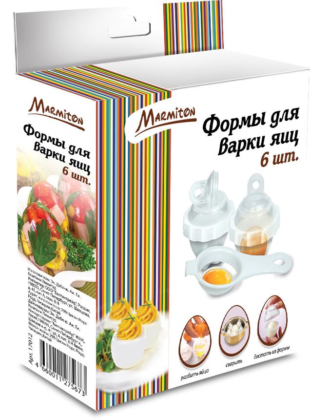 Формы для варки яиц Marmiton, с ложкой-сепаратором, цвет: белый, 7 предметов17012Набор Marmiton состоит из 6 форм для варки яиц и ложки-сепаратора, изготовленных из полипропилена. С ними вы можете создавать оригинальные кулинарные шедевры, не прилагая больших усилий. Перед варкой в формочки можно добавить любые продукты: зелень, колбасу, горошек и пр., вылить содержимое яйца, закрыть крышкой и опустить для варки в кастрюлю. После варки просто откройте формы и наслаждайтесь вкусными яичными блюдами!