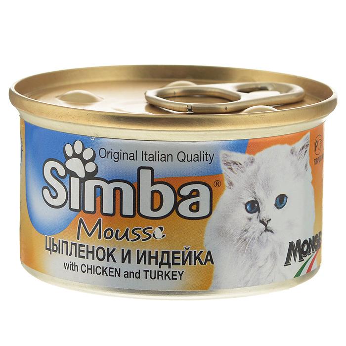 Консервы для кошек Monge Simba, мусс с курицей и индейкой, 85 г70009447Консервы для кошек Monge Simba - это полноценный сбалансированный корм для кошек. Мусс с курицей и индейкой. Ежедневная норма для кошки среднего размера (3-4 кг) - 400 г. Порцию можно разделить на несколько приемов. Состав: мясо и мясные субпродукты (курица 20%, индейка 10%), злаки, минеральные вещества. Анализ компонентов: сырой белок 8,5%, сырой жир 6%, сырая клетчатка 0,5%, сырая зола 2%, влажность 78%. Витамины и добавки на 1 кг: витамин D3 250 МЕ, витамин Е 5 мг, загустители, желирующие вещества. Товар сертифицирован.