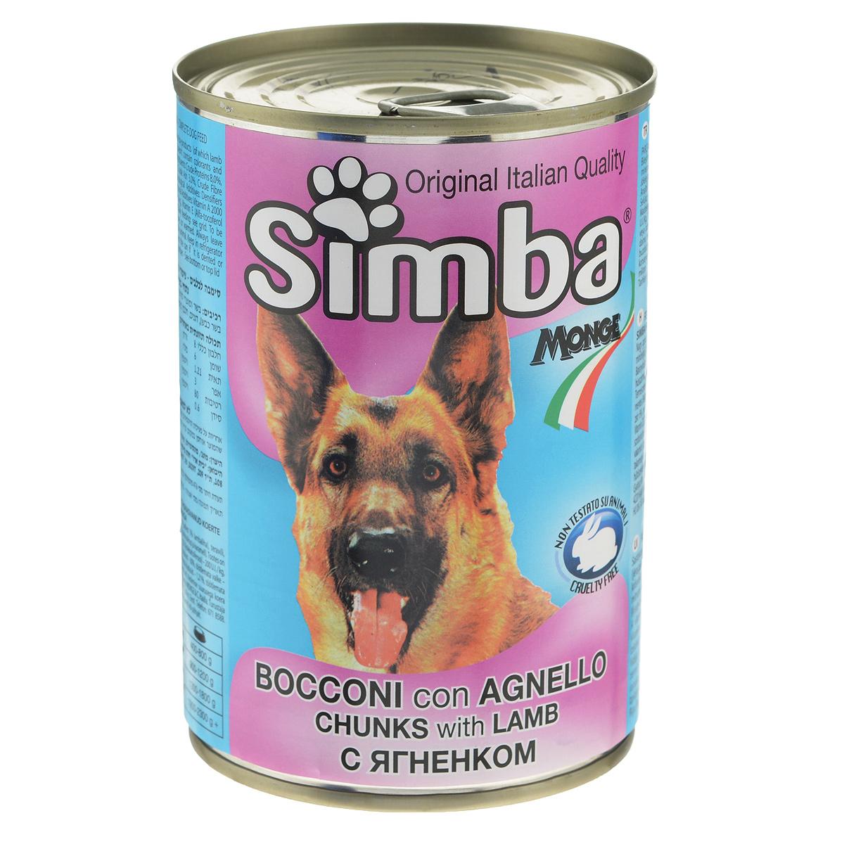 Консервы для собак Monge Simba, кусочки с ягненком, 415 г70009164Консервы для собак Monge Simba - это полноценный сбалансированный корм для собак. Кусочки с ягненком в соусе. Ежедневная норма для собаки среднего размера - 800 г. Состав: мясо и мясные субпродукты (мясо ягненка не менее 5%), злаки, минеральные вещества, витамины, натуральные красители и вкусовые добавки. Анализ компонентов: протеин 8%, жир 6%, клетчатка 1,21%, зола 3%, влажность 80%. Витамины и добавки на 1 кг: витамин А 2000 МЕ, витамин D3 200 МЕ, витамин Е 5 мг. Товар сертифицирован.