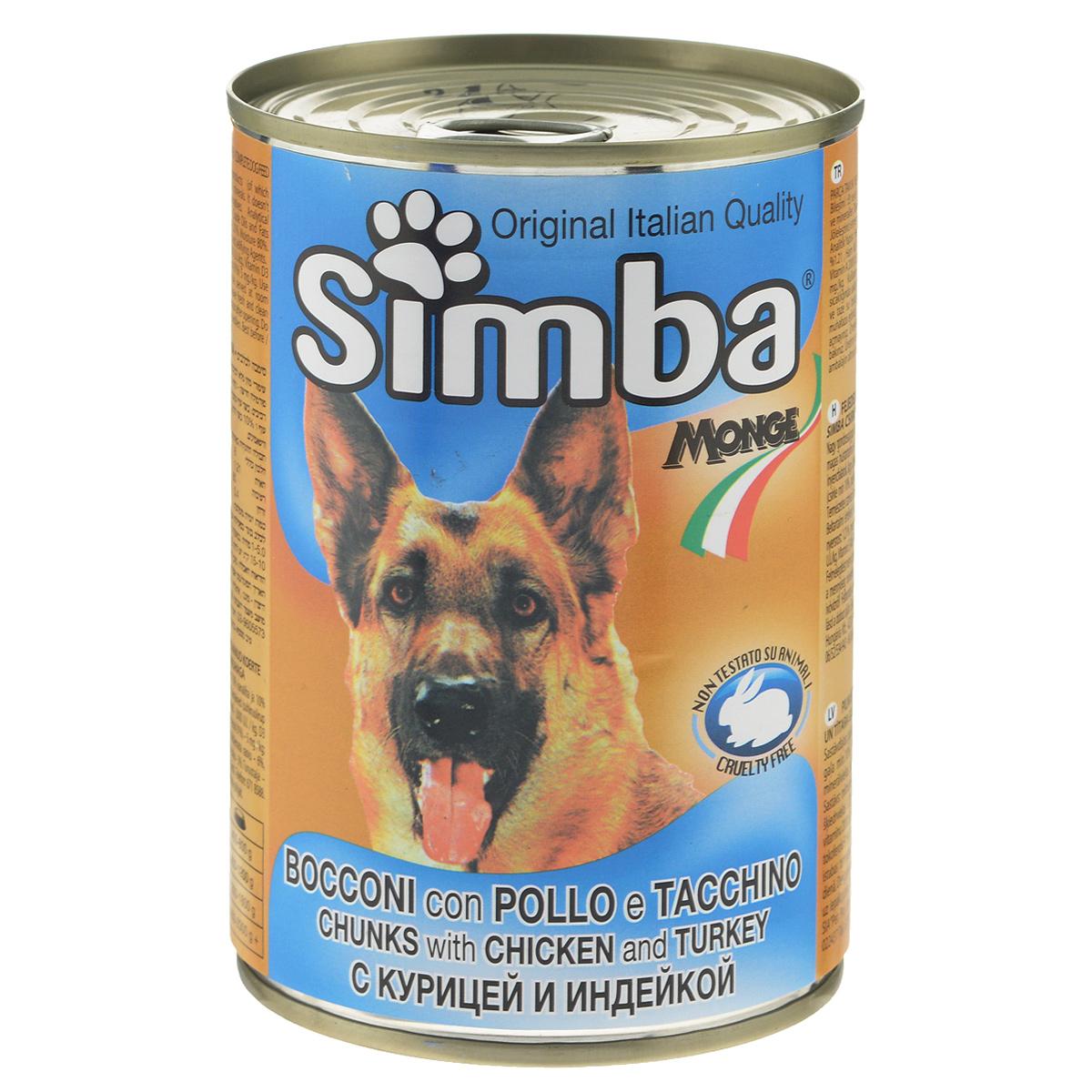 Консервы для собак Monge Simba, кусочки с курицей и индейкой, 415 г70009027Консервы для собак Monge Simba - это полноценный сбалансированный корм для собак. Кусочки с курицей и индейкой в соусе. Ежедневная норма для собаки среднего размера - 800 г. Состав: мясо домашней птицы и мясные субпродукты (цыпленок не менее 14%, индейка не менее 10%), злаки, минеральные вещества, витамины, натуральные красители и вкусовые добавки. Анализ компонентов: протеин 8%, жир 6%, клетчатка 1,21%, зола 3%, влажность 80%. Витамины и добавки на 1 кг: витамин А 2000 МЕ, витамин D3 200 МЕ, витамин Е 5 мг. Товар сертифицирован.