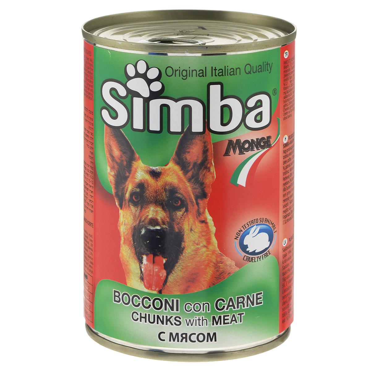 """Консервы для собак Monge """"Simba"""", кусочки с телятиной, 415 г 70009010"""