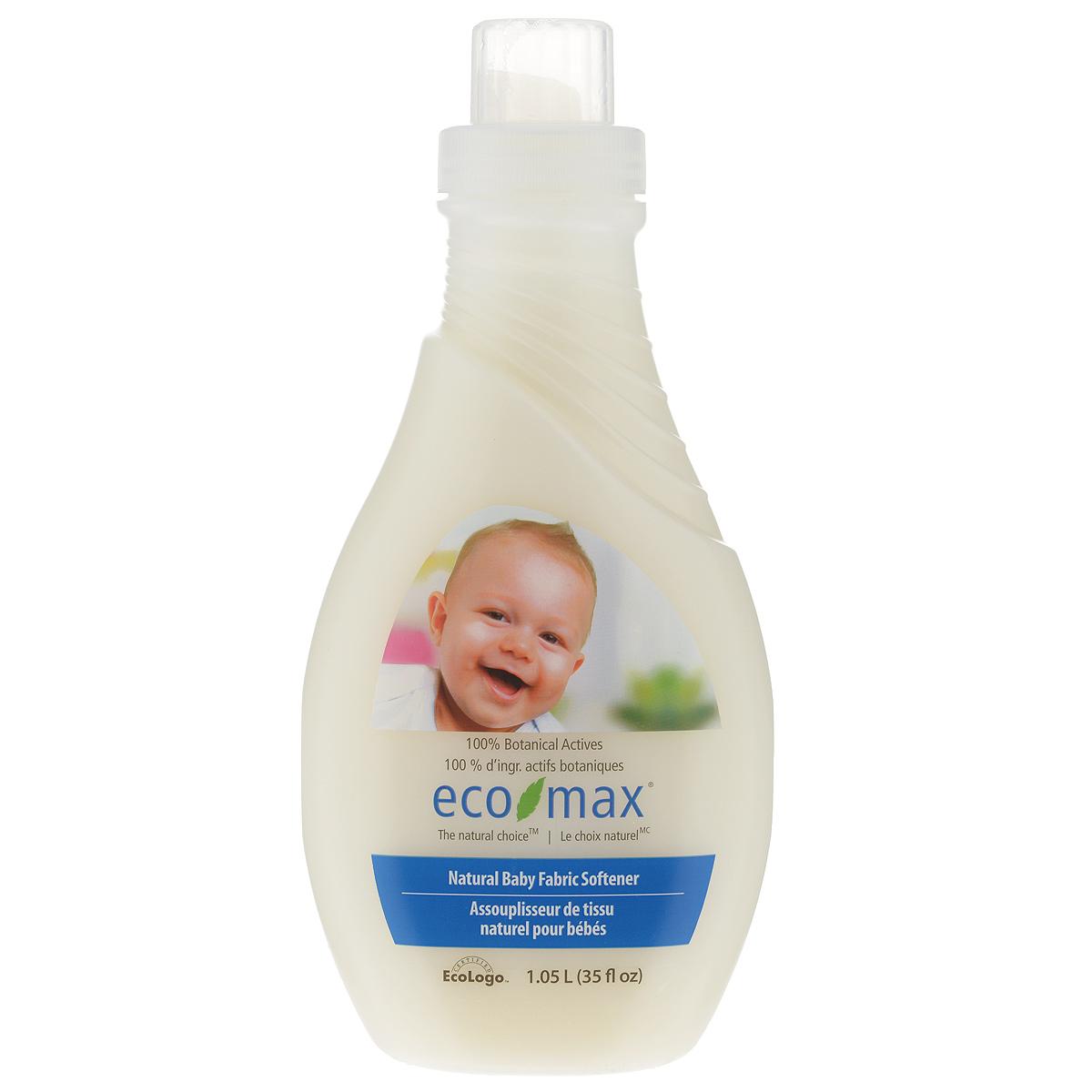 Кондиционер для детского белья Eco Max, 1,05 лEmax-C136Кондиционер для детского белья Eco Max - гипоаллергенный кондиционер без запаха, без сульфатов, на растительной основе, полностью биоразлагаемый. Уменьшает статическое электричество, восстанавливает мягкость детского белья. Не содержит токсичных химических веществ и ароматизаторов, безопасен для чувствительной кожи. Подходит для ручной и машинной стирки, для всех типов ткани. Состав: вода, четвертичное соединение растительного масла, пищевой сорбат калия в качестве консерванта и пищевая лимонная кислота. Товар сертифицирован.