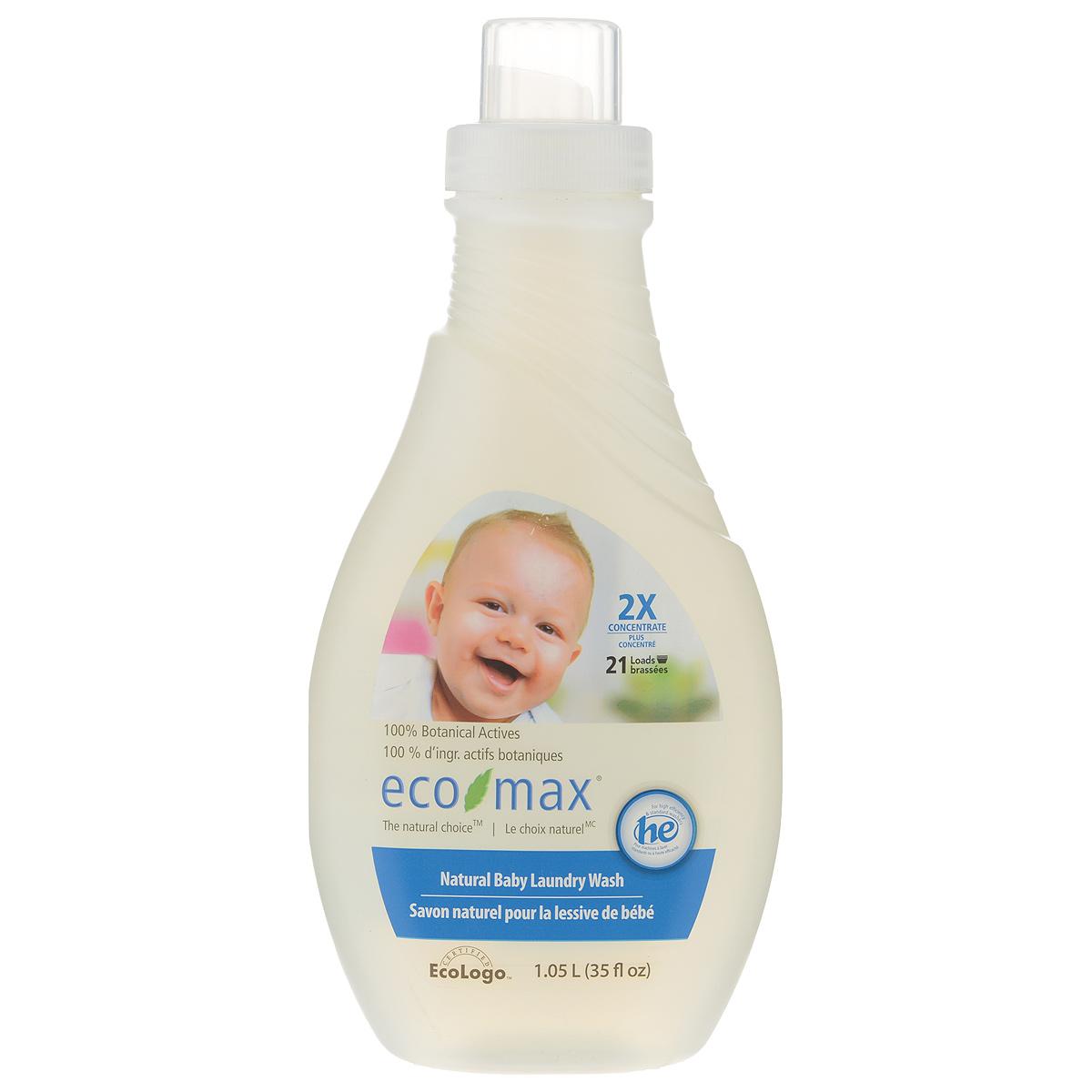 Жидкое средство для стирки детской одежды Eco Max, концентрированное, 1,05 лEmax-C134Жидкое концентрированное средство Eco Max предназначено для стирки детской одежды. Особенности: - Гипоаллергенное - Без химического осадка - Без запаха - Без сульфатов - Без фосфатов - Без нефтепродуктов - Без оптических отбеливателей - Без искусственных консервантов - Безопасно для детской одежды и пеленок - Безопасно для канализационных резервуаров и обитателей водоемов - Биоразлагаемое Подходит для ручной и машинной стирки, для всех типов ткани. Состав: вода, полигликозиды (из кокосового масла и кукурузного сиропа), пищевой цитрат натрия, пищевой загуститель, пищевая лимонная кислота и пищевой сорбат калия. Товар сертифицирован.