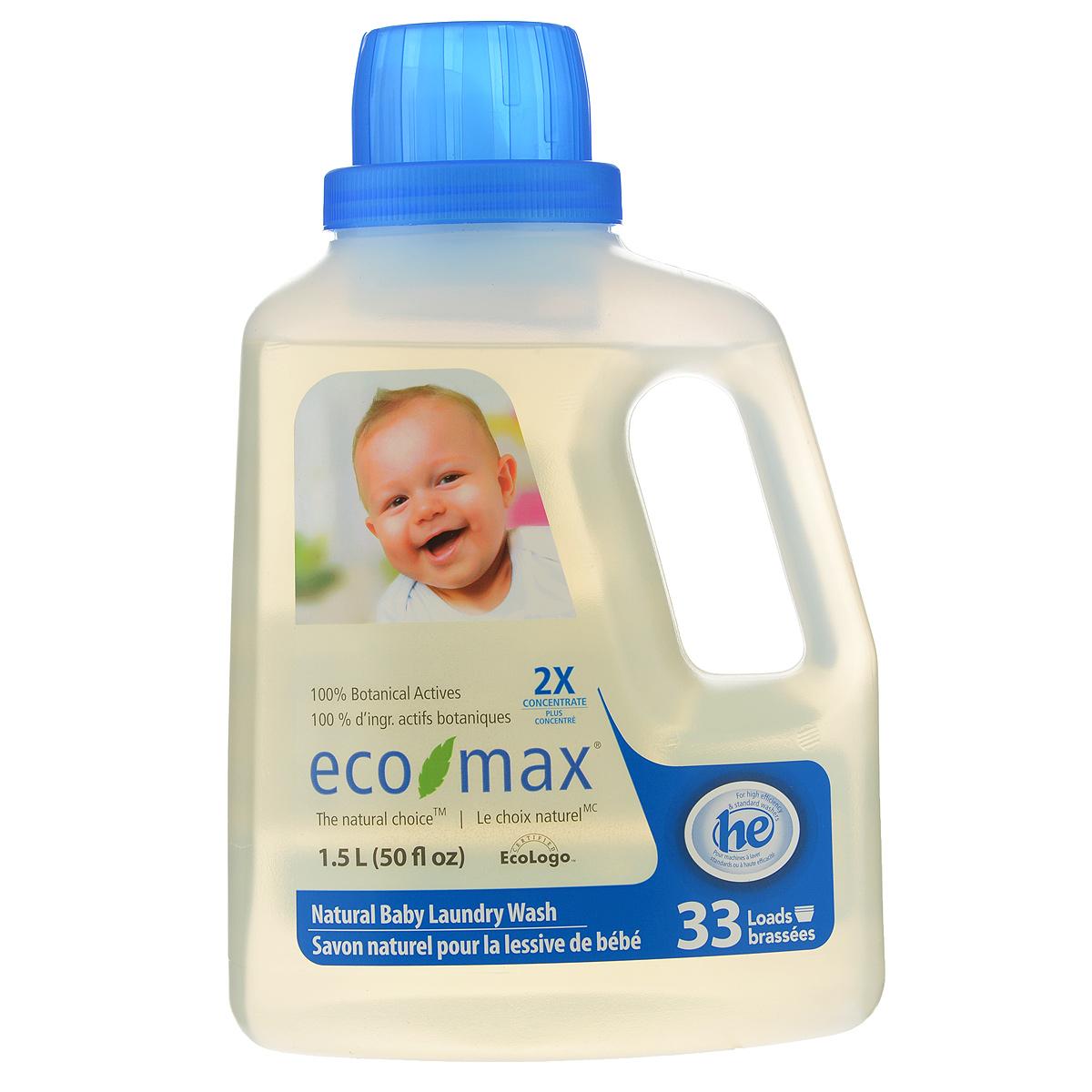 Жидкое средство для стирки детской одежды Eco Max, концентрированное, 1,5 л