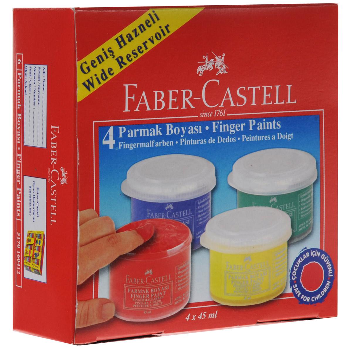 Краски пальчиковые Faber-Castell, 4 цвета160412Пальчиковые краски Faber-Castell порадуют маленького художника и помогут ему раскрыть свой талант. Ими можно рисовать не только на бумаге, но на картоне и стекле без каких-либо дополнительных приспособлений. В наборе краски в баночках по 45 мл 4 цветов: синего, зеленого, красного и желтого. Краска каждого цвета хранится в широкой пластиковой баночке с плотно закрывающейся крышкой. Краски имеют яркие цвета, безопасны для малыша, а широкое горлышко баночек позволяет легко набирать их пальцами. Рисование пальцами обостряет детские ощущения и положительно влияет на настроение детей. Кроме того, развивает мелкую моторику, дает наиболее сильное восприятие цвета. > Химический состав: водная основа, пищевые красители.