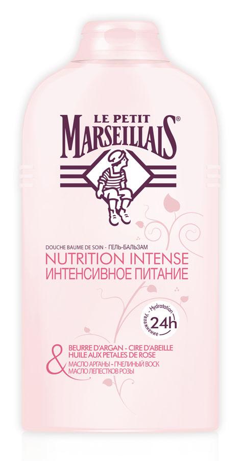 Le Petit Marseillais Гель-бальзам Интенсивное питание Масло арганы пчелиный воск и масло лепестков розы 250 мл
