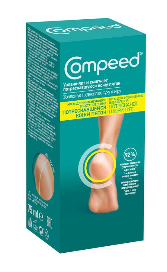 Compeed Крем для интенсивного восстановления потрескавшейся кожи пяток 75мл