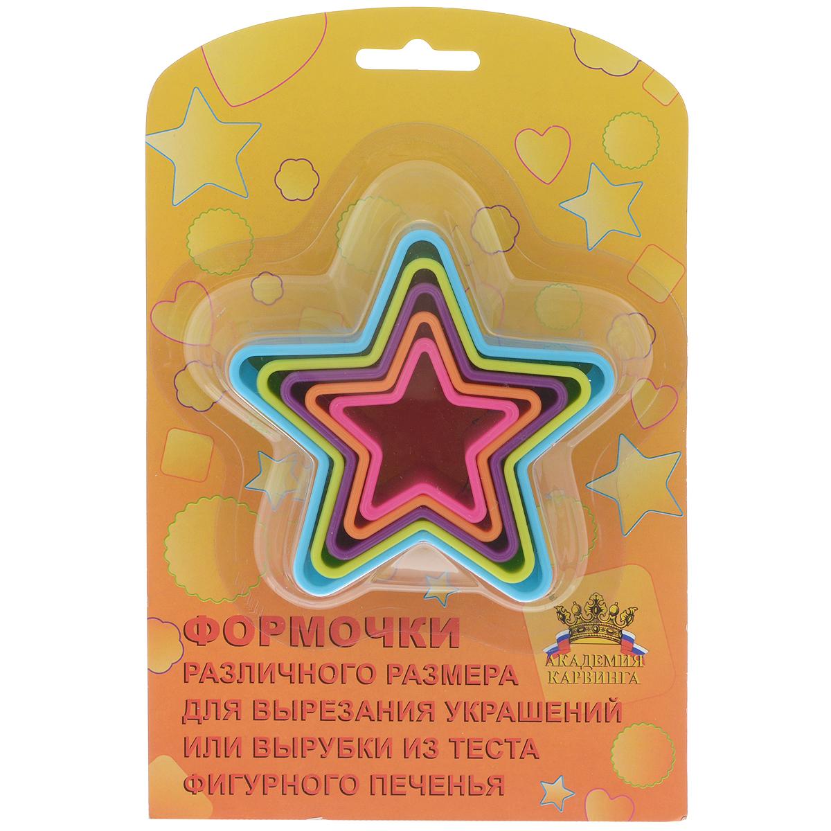 Набор формочек Borner Звезда, 5 шт861015Набор Borner Звезда, изготовленный из пищевого пластика, состоит из 5 формочек для вырезания украшений или вырубки из теста фигурного печенья. Формочки разных размеров и цветов выполнены в форме звезд. Если вы любите побаловать своих домашних вкусным и ароматным печеньем по вашему оригинальному рецепту, то набор формочек Borner Звезда как раз то, что вам нужно! Нельзя мыть в посудомоечной машине.