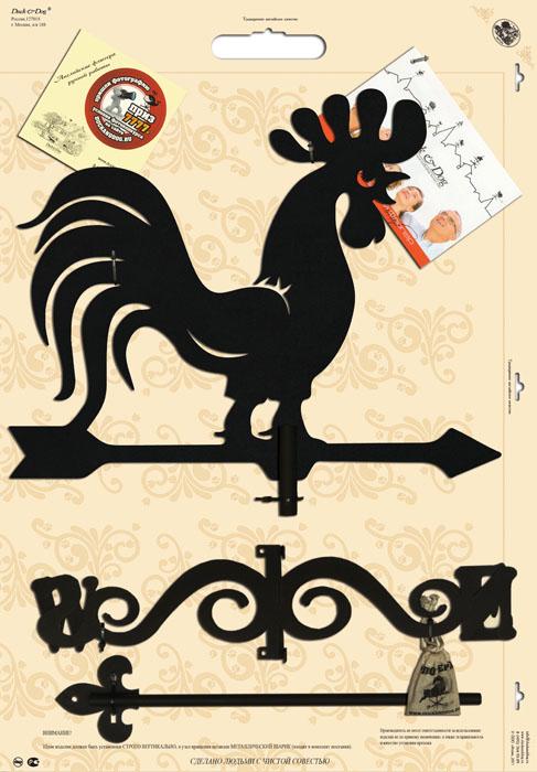 Флюгер Duck & Dog Петух, 50 см х 100 смБФ.00067Флюгер Duck & Dog Петух изготовлен из сплавов прочных металлов и покрыт специальной порошковой краской, что гарантирует долговечность срока службы. Флюгер поворачивается под воздействием ветра, а также указывает его направление. Такой метеоприбор отличается заметным изяществом. Флюгера - это украшение дома, некий элемент декора. Также их помещают на любые загородные сооружения, бани, беседки и т.д. В комплекте крепежные элементы. Размер фигурной части: 40 см х 36 см.