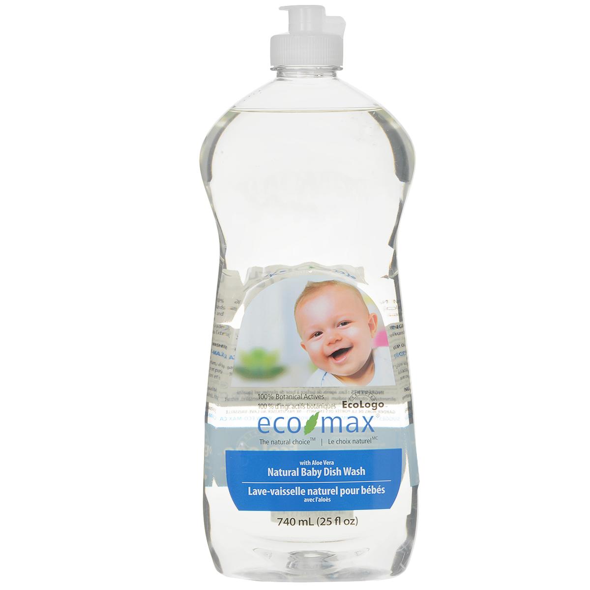 Средство для мытья детской посуды Eco Max, 740 млEmax-C137Средство для мытья детской посуды Eco Max - натуральное средство на 100% растительной основе, полностью биоразлагаемое. В этом средстве используются активные чистящие вещества ингредиентов, полученных из биоразлагаемых и возобновляемых растительных источников. Содержит алоэ вера, обладающее увлажняющими и заживляющими свойствами. Не имеет запаха и идеально подходит для ежедневного мытья посуды, особенно людям, чувствительным к различным запахам. Состав: вода, ПАВ растительного происхождения, растительный экстракт алоэ вера, пищевой сорбат калия в качестве консерванта, пищевая лимонная кислота (из плодов лимона). Товар сертифицирован.