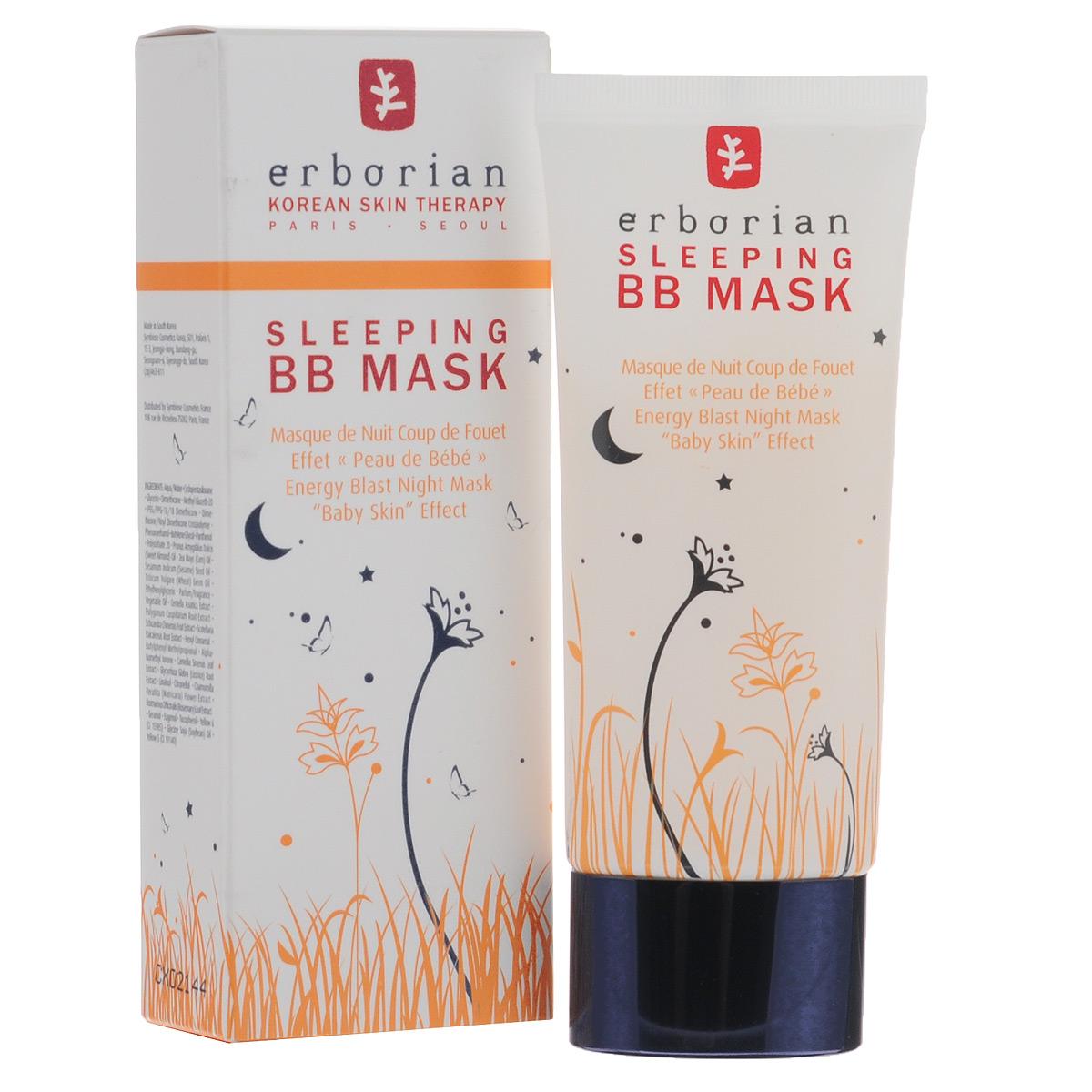 Erborian ВВ-маска для лица Восстанавливающий уход, ночная, 50 мл