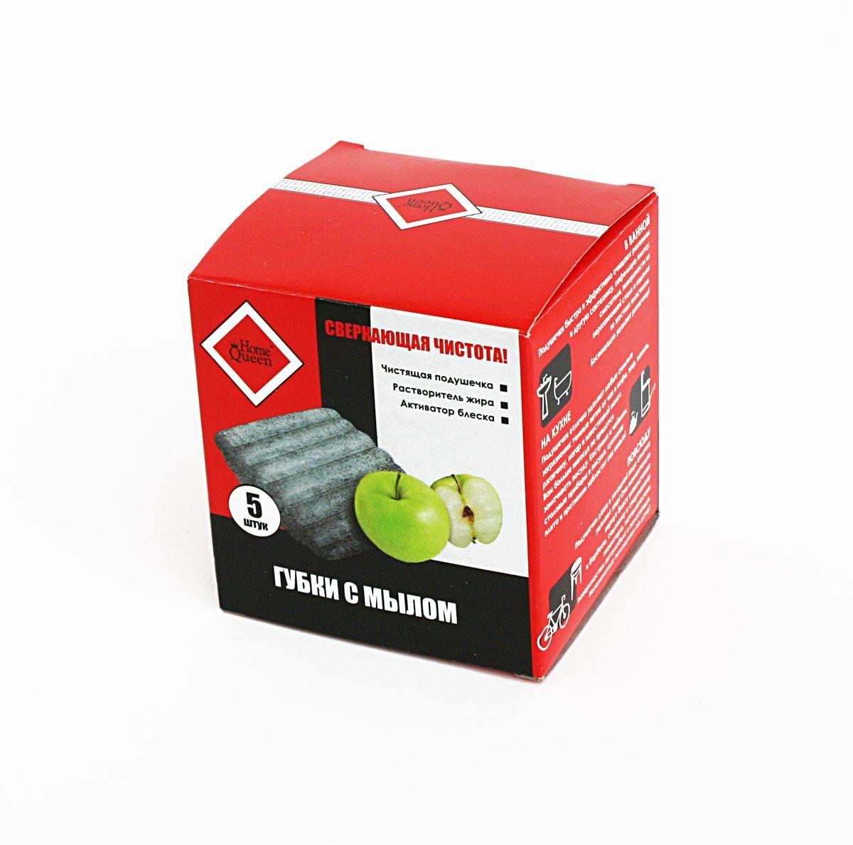 Губки с мылом Home Queen, ароматические, 5 шт41Губки с мылом Home Queen изготовлены из тончайшего стального волокна, пропитанного мыльным составом. Оптимальное сочетание чистящих и моющих компонентов позволяет моментально удалять ржавчину, жир, темный налет, накипь, нагар и другие сильные загрязнения. Мыло содержит тензиды, растворяющие жир, и пальмовое масло, которое заботится о ваших руках. Экологически чистый продукт. Его чистящие и моющие компоненты разлагаются биологическим путем. Не содержит фосфатов. Подушечки быстро и эффективно очищают раковины и другую сантехнику, кафельную плитку, смесители, поверхности из нержавеющей стали и изделия из жестких пластиков. Подушечки даже в холодной воде отлично удаляют жир. Они моментально вернут блеск шашлычнице и барбекю, садовому инвентарю, металлическим поверхностям автомобиля и велосипеда. Незаменимые помощники на даче. Состав: ультратонкое стальное волокно, мыло, пальмовое масло, ароматические вещества. Комплектация: 5 шт. Уважаемые клиенты! ...