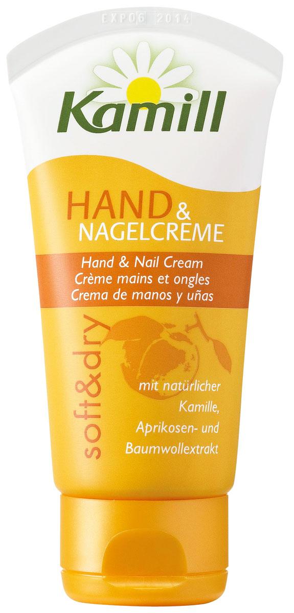 KAMILL Крем для рук и ногтей Soft  dry 75 мл (Kamill)