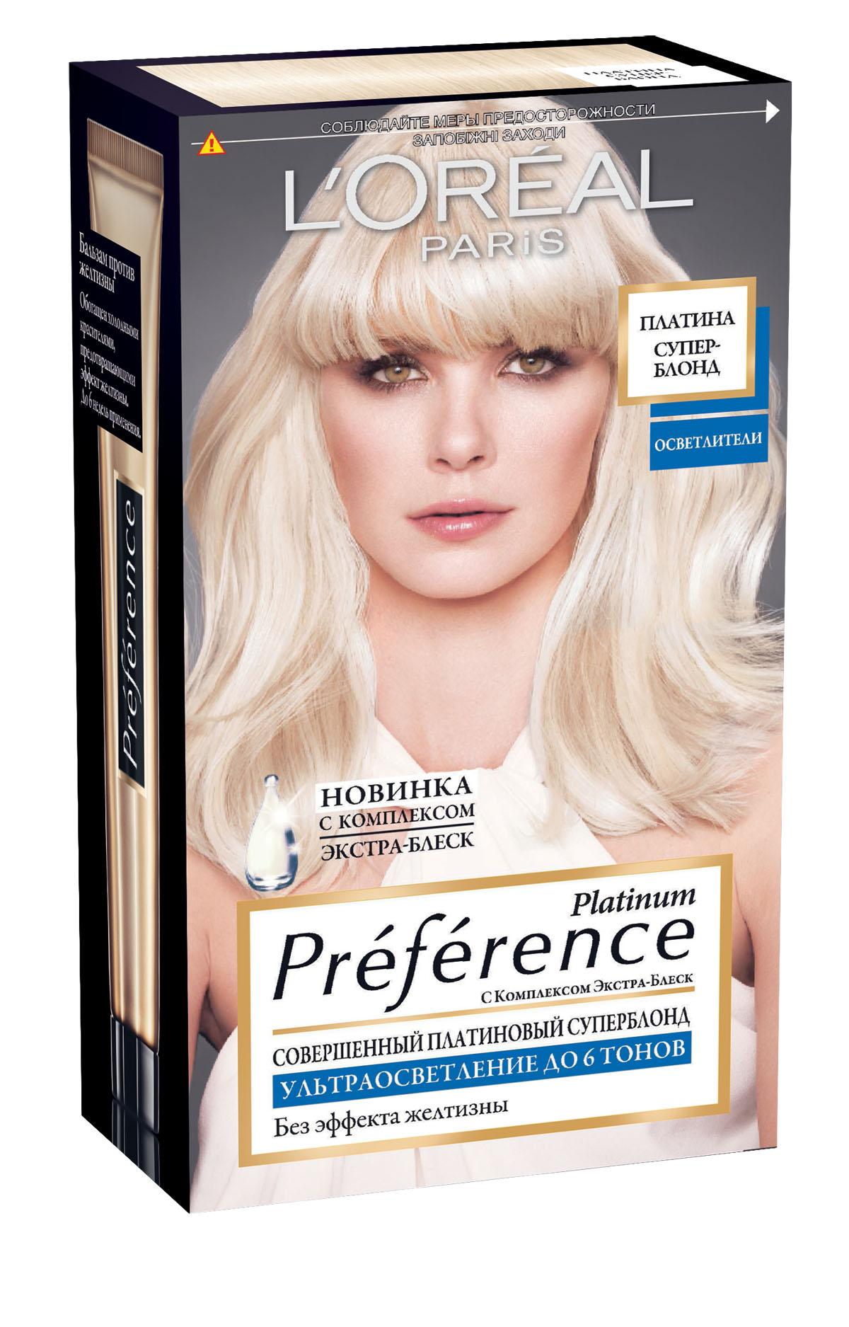 LOreal Paris Стойкая краска для волос Preference, Платина Суперблонд , 6 тонов осветленияA6737001Последнее поколение средств для достижения совершенного ПЛАТИНОВОГО СУПЕРБЛОНДА - краска Preference Platinum от LOreal Paris. Инновационная формула осветляет волосы до 6-ти тонов. Превосходный результат окрашивания волос дома! Бальзам обогащен холодными красителями ПРОТИВ ЖЕЛТИЗНЫ. Комплекс ЭКСТРА-БЛЕСК обеспечивает роскошное сияние надолго! В состав упаковки входит: тюбик с осветляющим кремом (25 мл), флакон с проявляющим кремом (75 мл), упаковка осветляющего порошка (22 г), бальзам против желтизны (54 мл), инструкция по применению, пара перчаток.