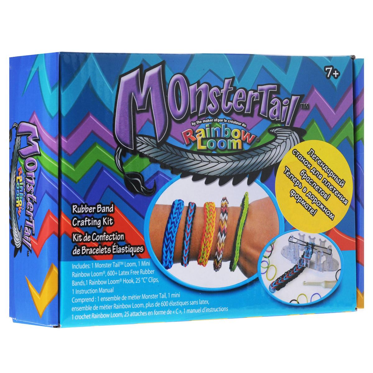 Набор для плетения браслетов Rainbow Loom Monster TailT1000(611)Набор для плетения браслетов из резиночек Rainbow Loom Monster Tail с компактным станком - это уникальный набор для детского творчества, с помощью которого ребенок сможет самостоятельно создать множество различных украшений: браслетов, колечек, подвесок и многое другое. В наборе девочка найдет все необходимое для того, чтобы создать свое уникальное украшение: станок Monster Tail, мини-станок Rainbow Loom, 600 безлатексных резиночек разных цветов, крючок Rainbow Loom, 25 с-клипс и подробную иллюстрированную инструкцию на русском языке. Следуя инструкции и надевая резиночки на станок, девочка шаг за шагом будет создавать свое неповторимое украшение, которое дополнит ее образ, сделает ее стильной и современной. Набор очень компактен; его удобно брать с собой в дорогу, веди он не занимает много места. Наборы для творчества Rainbow Loom призваны развивать фантазию и воображение ребенка, они тренируют мелкую моторику, учат быть внимательными и терпеливыми,...