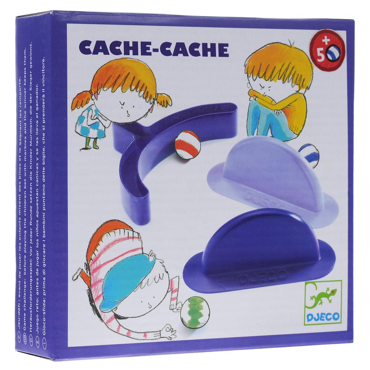 Djeco Настольная игра Каш-Каш02104Настольная игра Djeco Каш-Каш - позволит испытать свою ловкость и способности стратега. Первый игрок закрывает свой шарик стенкой, а другой игрок пытается изменить положение шарика соперника, не видя его, сталкивая своим шариком стенку. В комплект игры входят три пластиковые стенки для игры, пять цветных стеклянных шариков, а также текстильный мешочек на кулиске для хранения и переноски игры. Игра развивает ловкость, глазомер, координацию, внимание, логику, мелкую моторику.
