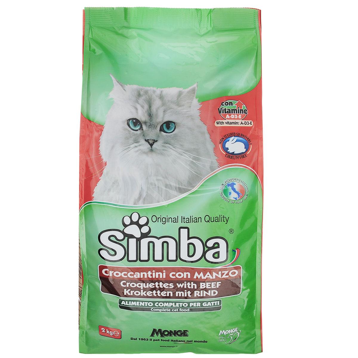 Корм сухой для кошек Monge Simba, с говядиной, 2 кг70009041Сухой корм для кошек Monge Simba - комплексный сбалансированный корм для кошек. Состав: злаки, мясо и мясопродукты (говядина мин. 5%), субпродукты растительного происхождения, растительные масла, жиры, дрожжи, минеральные вещества. Анализ компонентов: белок 26%, необработанные масла и жиры 11%, необработанные пищевые волокна 2,5%, необработанная зола 8,5%. Пищевые добавки (на 1 кг): витамин А 11500 МЕ, витамин D3 800 МЕ, витамин Е 80 мг, сульфат марганца 43 мг (марганец 15 мг), оксид цинка 90 мг (цинк 60 мг), сульфат меди 22 мг (медь 5,5 мг), сульфат железа 150 мг (железо 50 мг), селенид натрия 0,20 мг (селен 0,09 мг), йодид кальция 1,15 мг (йод 0,7 мг). Аминокислоты: таурин 500 мг/кг. Вес: 2 кг. Товар сертифицирован.