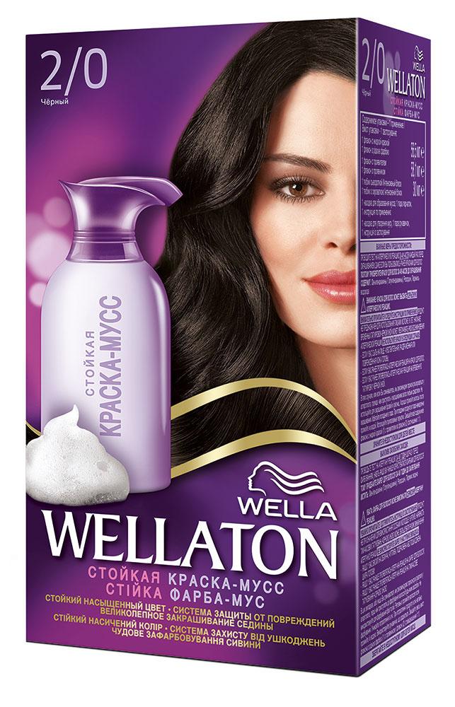 Краска-мусс для волос Wellaton 2/0. Черный81284287Стойкая краска-мусс Wellaton - живой насыщенный цвет и легкое бережное нанесение. Насладитесь живым насыщенным цветом. Краска-мусс обеспечивает бережное нанесение и защиту от подтеков. Она равномерно распределяется по волосам, насыщая каждый волос совершенным цветом. Система защиты от повреждений дарит волосам потрясающий блеск и мягкость шелка благодаря специальной формуле мусса и питательной сыворотке. Такая же стойкость, как привычные краски! 100% закрашивание седины. Характеристики: Номер краски: 2/0. Цвет: черный. Объем краски: 56,5 мл. Объем проявителя: 58,1 мл. Объем питательной сыворотки: 30 мл. Производитель: Германия. В комплекте: 1 тюбик с краской, 1 флакон с проявителем, 1 тюбик с питательной сывороткой, 1 пара перчаток, инструкция по применению. Товар сертифицирован. Внимание! Продукт может вызвать аллергическую реакцию, которая в редких случаях может нанести серьезный...