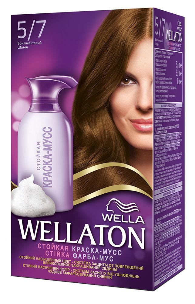 Краска-мусс для волос Wellaton 5/7. Бриллиантовый шатен81284292Стойкая краска-мусс Wellaton - живой насыщенный цвет и легкое бережное нанесение. Насладитесь живым насыщенным цветом. Краска-мусс обеспечивает бережное нанесение и защиту от подтеков. Она равномерно распределяется по волосам, насыщая каждый волос совершенным цветом. Система защиты от повреждений дарит волосам потрясающий блеск и мягкость шелка благодаря специальной формуле мусса и питательной сыворотке. Такая же стойкость, как привычные краски! 100% закрашивание седины. Характеристики: Номер краски: 5/7. Цвет: Бриллиантовый шатен. Объем краски: 56,5 мл. Объем проявителя: 58,1 мл. Объем питательной сыворотки: 30 мл. Производитель: Германия. В комплекте: 1 тюбик с краской, 1 флакон с проявителем, 1 тюбик с питательной сывороткой, 1 пара перчаток, инструкция по применению. Товар сертифицирован. Внимание! Продукт может вызвать аллергическую реакцию, которая в редких случаях может...