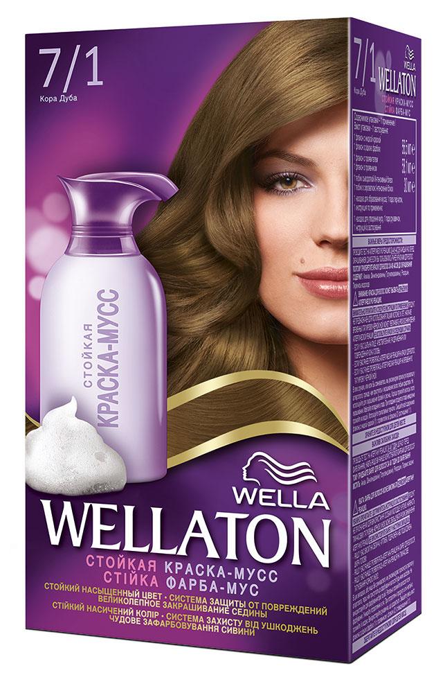 Краска-мусс для волос Wellaton 7/1. Кора дуба81284296Стойкая краска-мусс Wellaton - живой насыщенный цвет и легкое бережное нанесение. Насладитесь живым насыщенным цветом. Краска-мусс обеспечивает бережное нанесение и защиту от подтеков. Она равномерно распределяется по волосам, насыщая каждый волос совершенным цветом. Система защиты от повреждений дарит волосам потрясающий блеск и мягкость шелка благодаря специальной формуле мусса и питательной сыворотке. Такая же стойкость, как привычные краски! 100% закрашивание седины. Характеристики: Номер краски: 7/1. Цвет: кора дуба. Объем краски: 56,5 мл. Объем проявителя: 58,1 мл. Объем питательной сыворотки: 30 мл. Производитель: Германия. В комплекте: 1 тюбик с краской, 1 флакон с проявителем, 1 тюбик с питательной сывороткой, 1 пара перчаток, инструкция по применению. Товар сертифицирован. Внимание! Продукт может вызвать аллергическую реакцию, которая в редких случаях может нанести...