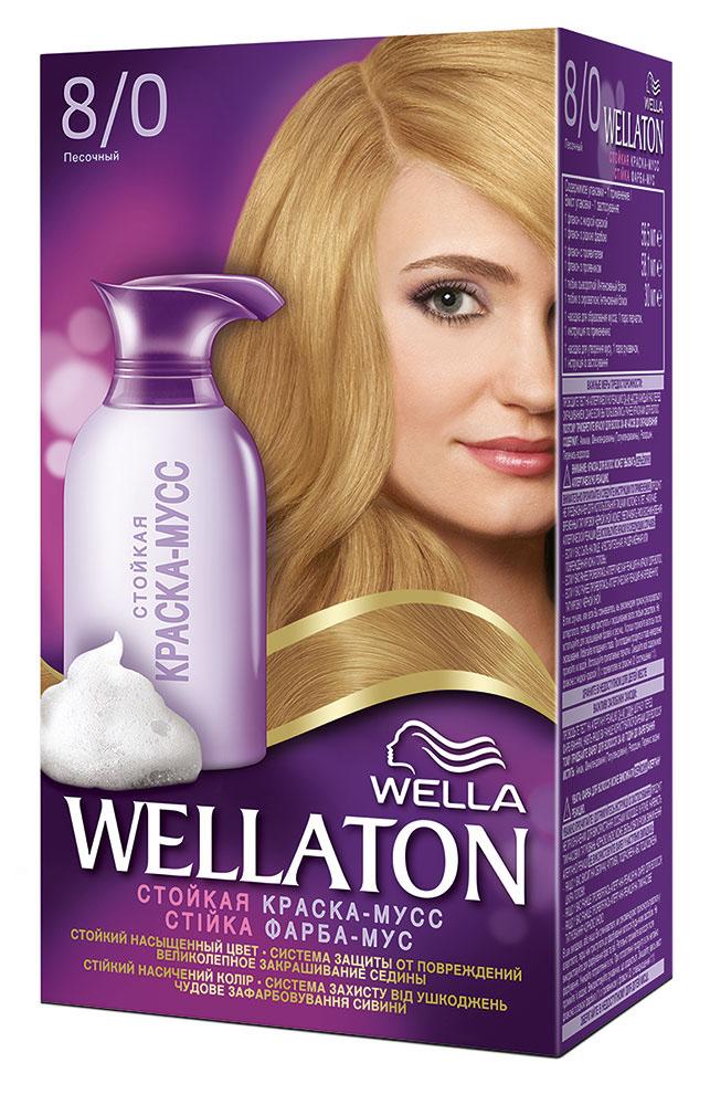 Краска-мусс для волос Wellaton 8/0. Песочный81284298Стойкая краска-мусс Wellaton - живой насыщенный цвет и легкое бережное нанесение. Насладитесь живым насыщенным цветом. Краска-мусс обеспечивает бережное нанесение и защиту от подтеков. Она равномерно распределяется по волосам, насыщая каждый волос совершенным цветом. Система защиты от повреждений дарит волосам потрясающий блеск и мягкость шелка благодаря специальной формуле мусса и питательной сыворотке. Такая же стойкость, как привычные краски! 100% закрашивание седины. Характеристики: Номер краски: 8/0. Цвет: песочный. Объем краски: 56,5 мл. Объем проявителя: 58,1 мл. Объем питательной сыворотки: 30 мл. Производитель: Германия. В комплекте: 1 тюбик с краской, 1 флакон с проявителем, 1 тюбик с питательной сывороткой, 1 пара перчаток, инструкция по применению. Товар сертифицирован. Внимание! Продукт может вызвать аллергическую реакцию, которая в редких случаях может нанести...