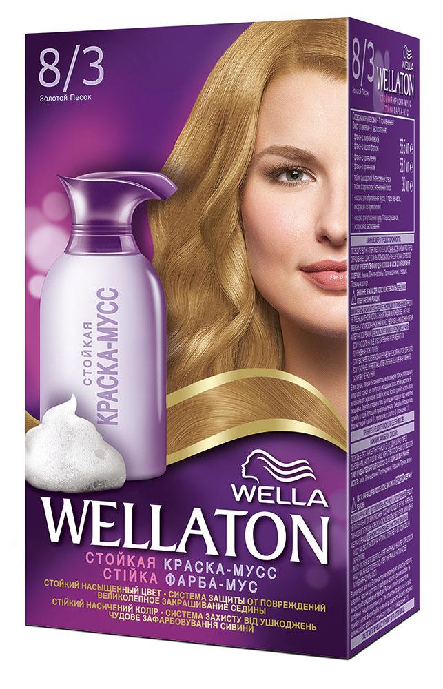 Краска-мусс для волос Wellaton 8/3. Золотой песок81284300Стойкая краска-мусс Wellaton - живой насыщенный цвет и легкое бережное нанесение. Насладитесь живым насыщенным цветом. Краска-мусс обеспечивает бережное нанесение и защиту от подтеков. Она равномерно распределяется по волосам, насыщая каждый волос совершенным цветом. Система защиты от повреждений дарит волосам потрясающий блеск и мягкость шелка благодаря специальной формуле мусса и питательной сыворотке. Такая же стойкость, как привычные краски! 100% закрашивание седины. Характеристики: Номер краски: 8/3. Цвет: золотой песок. Объем краски: 56,5 мл. Объем проявителя: 58,1 мл. Объем питательной сыворотки: 30 мл. Производитель: Германия. В комплекте: 1 тюбик с краской, 1 флакон с проявителем, 1 тюбик с питательной сывороткой, 1 пара перчаток, инструкция по применению. Товар сертифицирован. Внимание! Продукт может вызвать аллергическую реакцию, которая в редких случаях может нанести...