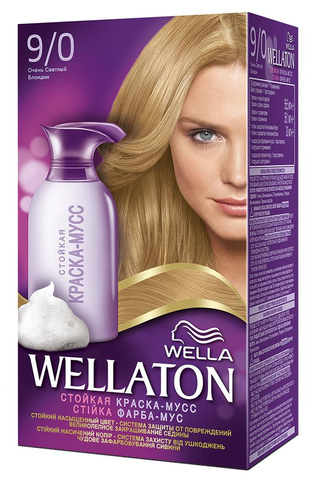 Краска-мусс для волос Wellaton 9/0. Очень светлый блондин81284301Стойкая краска-мусс Wellaton - живой насыщенный цвет и легкое бережное нанесение. Насладитесь живым насыщенным цветом. Краска-мусс обеспечивает бережное нанесение и защиту от подтеков. Она равномерно распределяется по волосам, насыщая каждый волос совершенным цветом. Система защиты от повреждений дарит волосам потрясающий блеск и мягкость шелка благодаря специальной формуле мусса и питательной сыворотке. Такая же стойкость, как привычные краски! 100% закрашивание седины. Характеристики: Номер краски: 9/0. Цвет: очень светлый блондин. Объем краски: 56,5 мл. Объем проявителя: 58,1 мл. Объем питательной сыворотки: 30 мл. Производитель: Германия. В комплекте: 1 тюбик с краской, 1 флакон с проявителем, 1 тюбик с питательной сывороткой, 1 пара перчаток, инструкция по применению. Товар сертифицирован. Внимание! Продукт может вызвать аллергическую реакцию, которая в редких случаях может...