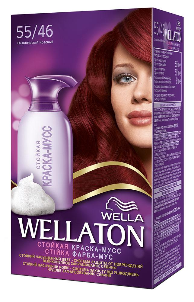 Краска-мусс для волос Wellaton 55/46. Экзотический красный81284303Стойкая краска-мусс Wellaton - живой насыщенный цвет и легкое бережное нанесение. Насладитесь живым насыщенным цветом. Краска-мусс обеспечивает бережное нанесение и защиту от подтеков. Она равномерно распределяется по волосам, насыщая каждый волос совершенным цветом. Система защиты от повреждений дарит волосам потрясающий блеск и мягкость шелка благодаря специальной формуле мусса и питательной сыворотке. Такая же стойкость, как привычные краски! 100% закрашивание седины.
