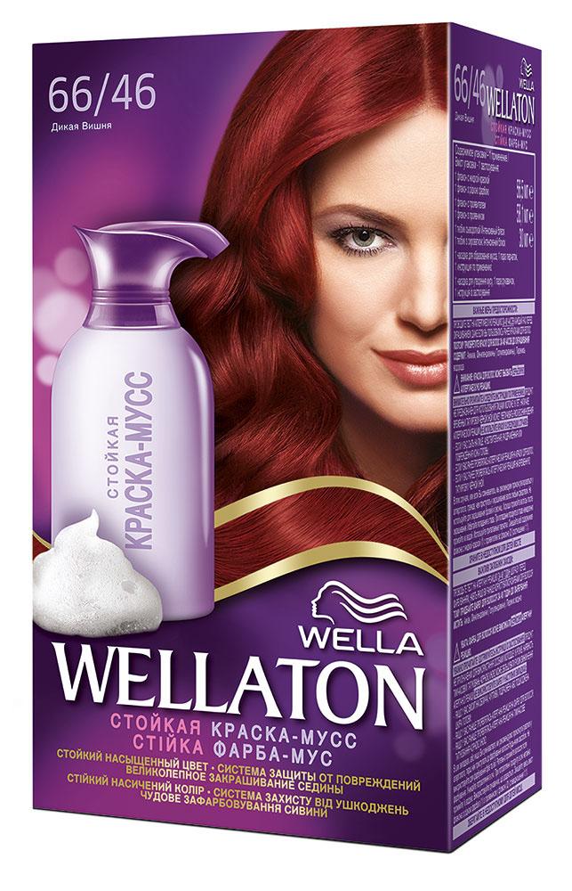 Краска-мусс для волос Wellaton 66/46. Красная вишня81284304Стойкая краска-мусс Wellaton - живой насыщенный цвет и легкое бережное нанесение. Насладитесь живым насыщенным цветом. Краска-мусс обеспечивает бережное нанесение и защиту от подтеков. Она равномерно распределяется по волосам, насыщая каждый волос совершенным цветом. Система защиты от повреждений дарит волосам потрясающий блеск и мягкость шелка благодаря специальной формуле мусса и питательной сыворотке. Такая же стойкость, как привычные краски! 100% закрашивание седины. Характеристики: Номер краски: 66/46. Цвет: красная вишня. Объем краски: 56,5 мл. Объем проявителя: 58,1 мл. Объем питательной сыворотки: 30 мл. Производитель: Германия. В комплекте: 1 тюбик с краской, 1 флакон с проявителем, 1 тюбик с питательной сывороткой, 1 пара перчаток, инструкция по применению. Товар сертифицирован. Внимание! Продукт может вызвать аллергическую реакцию, которая в редких случаях может нанести...