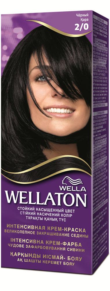 Крем-краска для волос Wellaton 2/0. ЧерныйWL-81135490Стойкая крем-краска Wellaton с сывороткой с провитамином В5 создана специально для вас экспертами Wella, чтобы подарить Вашим волосам насыщенный цвет, здоровый вид, потрясающий блеск и великолепное закрашивание седины. Это возможно благодаря окрашивающей технологии на кислородной основе и сыворотке с провитамином В5. Сыворотка с провитамином В5 обволакивает каждый волос и действует, словно защитный слой, свойственный натуральным неокрашенным волосам.