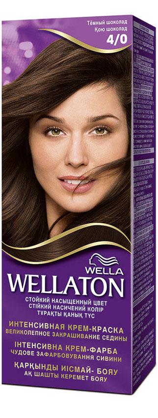 Крем-краска для волос Wellaton 4/0. Темный шоколадWL-81138260Стойкая крем-краска Wellaton с сывороткой с провитамином В5 создана специально для вас экспертами Wella, чтобы подарить Вашим волосам насыщенный цвет, здоровый вид, потрясающий блеск и великолепное закрашивание седины. Это возможно благодаря окрашивающей технологии на кислородной основе и сыворотке с провитамином В5. Сыворотка с провитамином В5 обволакивает каждый волос и действует, словно защитный слой, свойственный натуральным неокрашенным волосам.