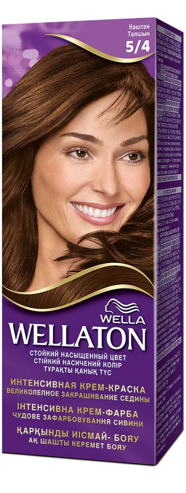 Крем-краска для волос Wellaton 5/4. КаштанWL-81138263Стойкая крем-краска Wellaton с сывороткой с провитамином В5 создана специально для вас экспертами Wella, чтобы подарить Вашим волосам насыщенный цвет, здоровый вид, потрясающий блеск и великолепное закрашивание седины. Это возможно благодаря окрашивающей технологии на кислородной основе и сыворотке с провитамином В5. Сыворотка с провитамином В5 обволакивает каждый волос и действует, словно защитный слой, свойственный натуральным неокрашенным волосам.