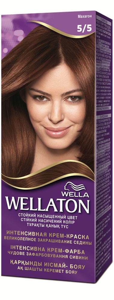 Крем-краска для волос Wellaton 5/5. МахагонWL-81231546Стойкая крем-краска Wellaton с сывороткой с провитамином В5 создана специально для вас экспертами Wella, чтобы подарить Вашим волосам насыщенный цвет, здоровый вид, потрясающий блеск и великолепное закрашивание седины. Это возможно благодаря окрашивающей технологии на кислородной основе и сыворотке с провитамином В5. Сыворотка с провитамином В5 обволакивает каждый волос и действует, словно защитный слой, свойственный натуральным неокрашенным волосам.