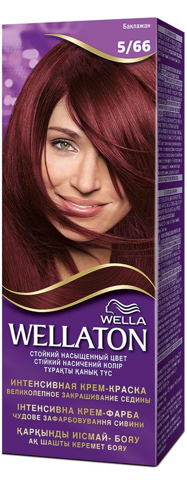 Крем-краска для волос Wellaton 5/66. БаклажанWL-81138278Стойкая крем-краска Wellaton с сывороткой с провитамином В5 создана специально для вас экспертами Wella, чтобы подарить Вашим волосам насыщенный цвет, здоровый вид, потрясающий блеск и великолепное закрашивание седины. Это возможно благодаря окрашивающей технологии на кислородной основе и сыворотке с провитамином В5. Сыворотка с провитамином В5 обволакивает каждый волос и действует, словно защитный слой, свойственный натуральным неокрашенным волосам.