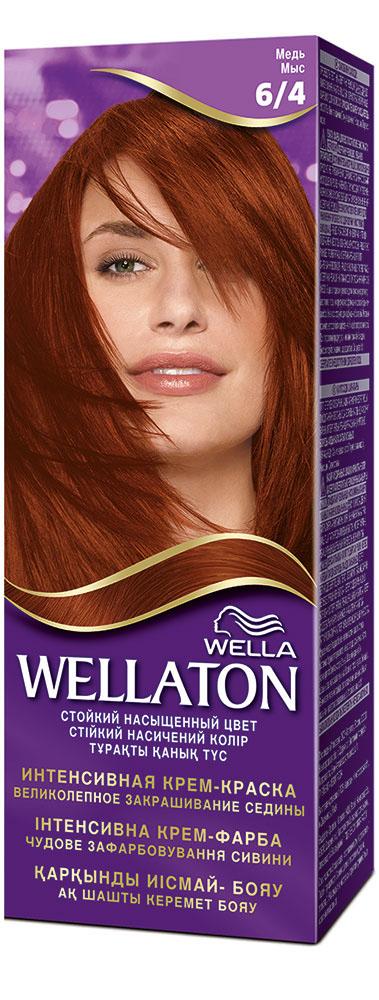 Крем-краска для волос Wellaton 6/4. МедьWL-81138265Стойкая крем-краска Wellaton с сывороткой с провитамином В5 создана специально для вас экспертами Wella, чтобы подарить Вашим волосам насыщенный цвет, здоровый вид, потрясающий блеск и великолепное закрашивание седины. Это возможно благодаря окрашивающей технологии на кислородной основе и сыворотке с провитамином В5. Сыворотка с провитамином В5 обволакивает каждый волос и действует, словно защитный слой, свойственный натуральным неокрашенным волосам.