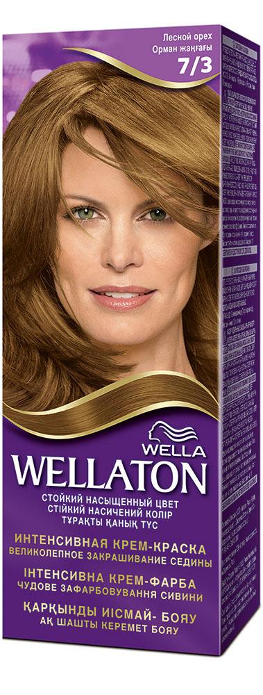 Крем-краска для волос Wellaton 7/3. Лесной орехWL-81226612Стойкая крем-краска Wellaton с сывороткой с провитамином В5 создана специально для вас экспертами Wella, чтобы подарить Вашим волосам насыщенный цвет, здоровый вид, потрясающий блеск и великолепное закрашивание седины. Это возможно благодаря окрашивающей технологии на кислородной основе и сыворотке с провитамином В5. Сыворотка с провитамином В5 обволакивает каждый волос и действует, словно защитный слой, свойственный натуральным неокрашенным волосам.