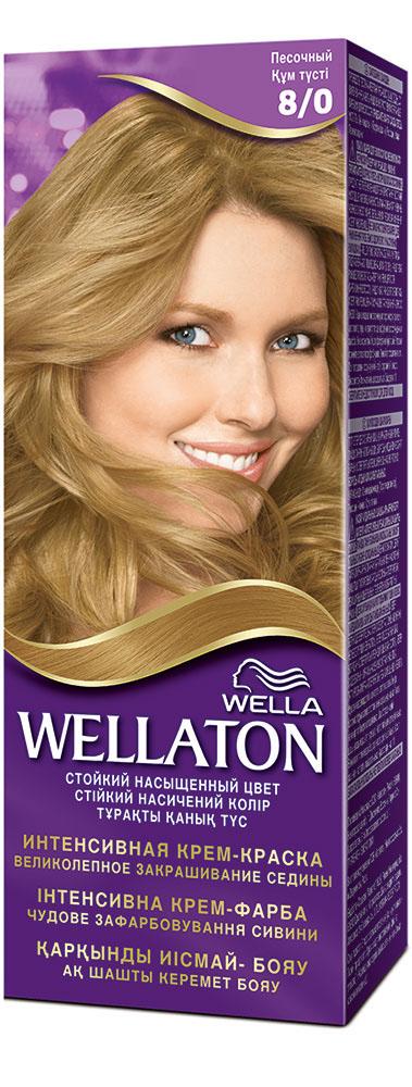Крем-краска для волос Wellaton 8/0. ПесочныйWL-81105425Стойкая крем-краска Wellaton с сывороткой с провитамином В5 создана специально для вас экспертами Wella, чтобы подарить Вашим волосам насыщенный цвет, здоровый вид, потрясающий блеск и великолепное закрашивание седины. Это возможно благодаря окрашивающей технологии на кислородной основе и сыворотке Интенсивный Блеск.