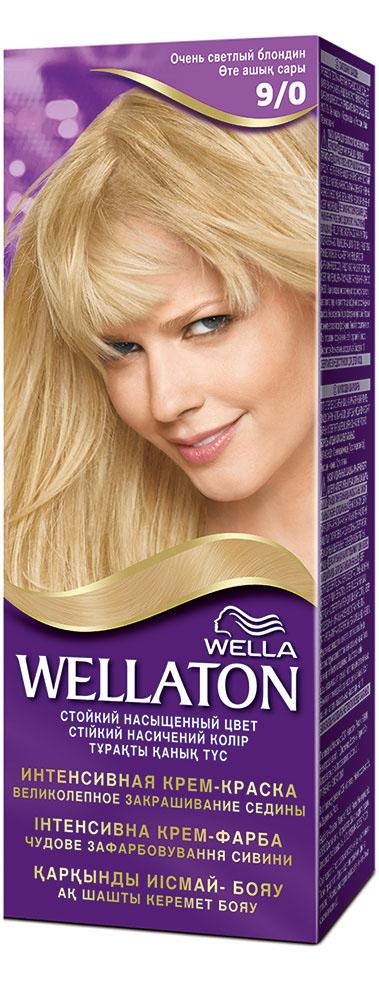 Крем-краска для волос Wellaton 9/0. Очень светлый блондинWL-81231552Стойкая крем-краска Wellaton с сывороткой с провитамином В5 создана специально для вас экспертами Wella, чтобы подарить Вашим волосам насыщенный цвет, здоровый вид, потрясающий блеск и великолепное закрашивание седины. Это возможно благодаря окрашивающей технологии на кислородной основе и сыворотке с провитамином В5. Сыворотка с провитамином В5 обволакивает каждый волос и действует, словно защитный слой, свойственный натуральным неокрашенным волосам.